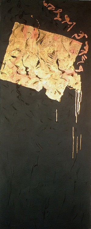 Paintings and Sound Paintings XIII