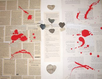 Heart Rock Series